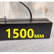 Линейный светодиодный светильник в алюминиевом профиле Prima Tech PLAIN Line Standart 1500мм 54W