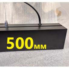 Линейный светодиодный светильник в алюминиевом профиле Prima Tech PLAIN Line Standart 500мм 18W