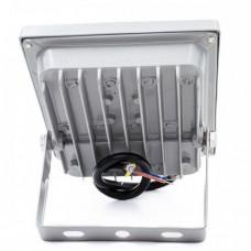 Прожектор светодиодный 10W 620-630nm (красный)
