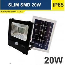 Прожектор светодиодный 20W SMD на солнечной батарее с пультом