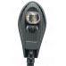 Уличный светодиодный фонарь 50W Rengel