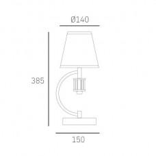 Настільна лампа CosmoLight LIVERPOOL T01193CH