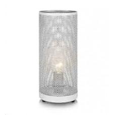 Настільна лампа Markslojd UTAH 106907