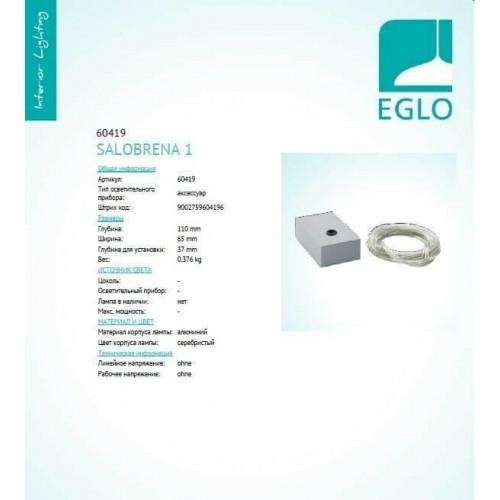 Аксесуар Eglo SALOBRENA 1 60419