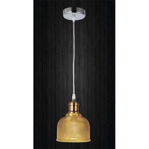 Подвесной светильник ЛОФТ PL2081292-1 BLUE/YELLOW
