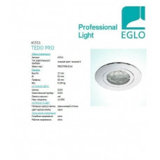 Точковий світильник Eglo TEDO PRO 61511