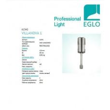 Елемент трекової системи Eglo VILLANOVA 1 61342
