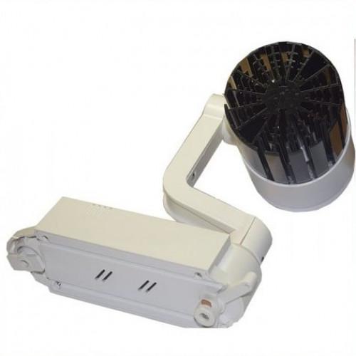 Трековый светильник светодиодный SRSCW2 30W