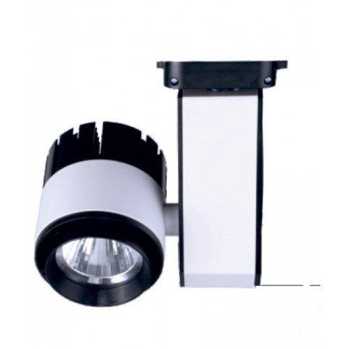 Трековый светильник светодиодный SRS559 20W