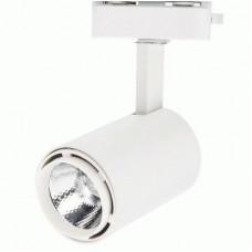Трековый светильник светодиодный SRS07 20W