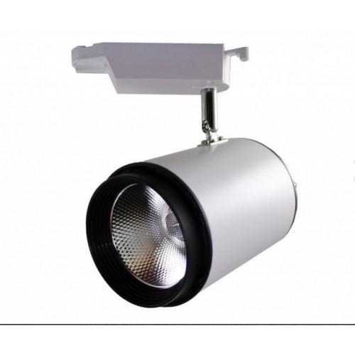 Трековый светильник светодиодный SRS558 20W