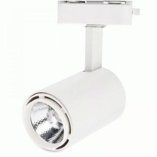 Трековый светильник светодиодный SRS07 10W