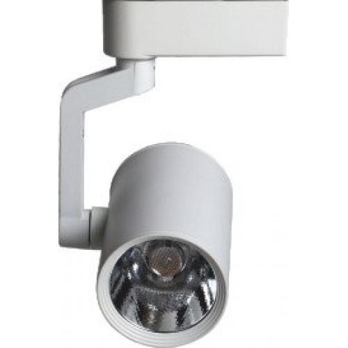 Трековый светильник светодиодный SRS507 20W