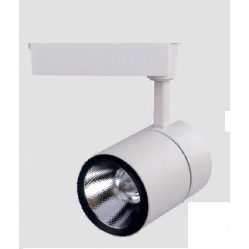 Трековый светильник светодиодный SRS560 20W