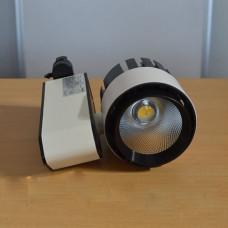 Трековый светильник светодиодный SRSW4 20W