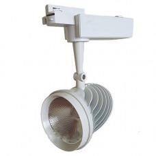 Трековый светильник светодиодный SRSWA2 20W