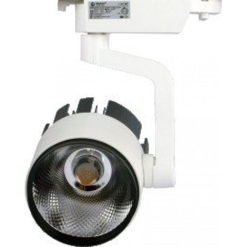Трековый светильник светодиодный SRS508 35W