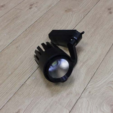 Трековый светильник светодиодный SRSCW2 20W