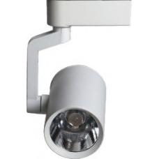 Трековый светильник светодиодный SRS507 10W