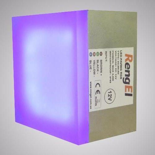 Cветящаяся тротуарная плитка LED RGB 90х90х60мм 3,5W
